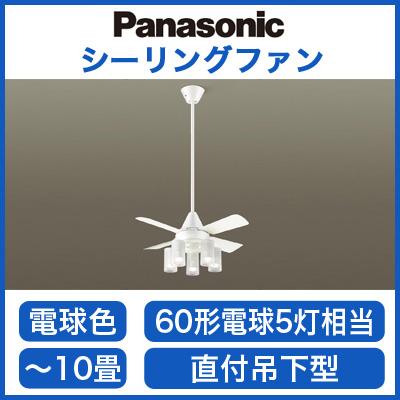 パナソニック Panasonic 照明器具LEDシャンデリア付 シーリングファン ACタイプφ900吊下900mm 13W 電球色 60形電球5灯相当 リモコン付 非調光XS95112Z【~10畳】