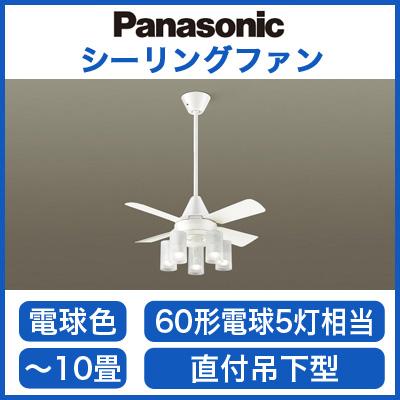 パナソニック Panasonic 照明器具LEDシャンデリア付 シーリングファン ACタイプφ900吊下600mm 13W 電球色 60形電球5灯相当 リモコン付 非調光XS95212Z【~10畳】