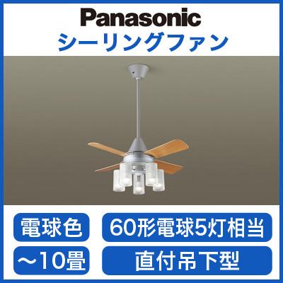 パナソニック Panasonic 照明器具LEDシャンデリア付 シーリングファン ACタイプφ900吊下600mm 13W 電球色 60形電球5灯相当 リモコン付 非調光XS96213Z【~10畳】