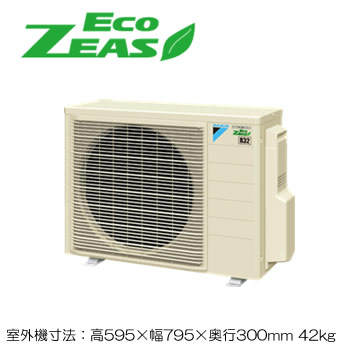 ダイキン業務用エアコンEcoZEAS壁掛形シングル63形SZRA63BCNV(2.5馬力単相200Vワイヤレス)
