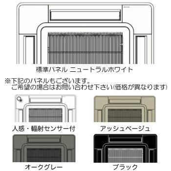 日立業務用エアコン省エネの達人(R32)てんかせ4方向シングル50形RCI-GP50RSHJ2(2馬力単相200Vワイヤレス)