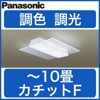 パナソニック Panasonic 照明器具LEDシーリングライト パネルシリーズ AIR PANEL LED調光・調色 角型タイプ クリアパネルLGBZ2189【~10畳】