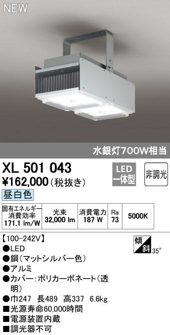 xl501043