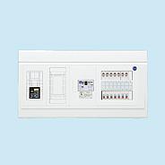 日東工業 エコキュート(電気温水器)+IH用 HPB形ホーム分電盤 入線用端子台付(ドアなし)リミッタスペース付 露出・半埋込共用型 電気温水器用ブレーカ40A主幹3P50A 分岐10+2HPB13E5-102TL4B