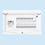 日東工業 ガス発電・給湯暖冷房システム用 HCB形ホーム分電盤(ドア付)リミッタスペースなし 露出・半埋込共用型回路数40+2 主幹容量75AHCB3E7-402GCA