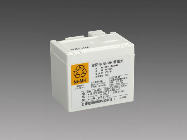 三菱電機 施設照明部材防災照明用 交換用電池7H15DA