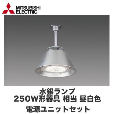 三菱電機 LED高天井用照明 超特価 業界トップクラスの高効率一般形 丸型パイプ吊タイプ(屋内用仕様)電源別置タイプ(電源部セット価格です)クラス1000(水銀ランプ250W相当) 120° 広角配光 昼白色 電源装置セットEL-C10011N + EL-T0060 AHTZ