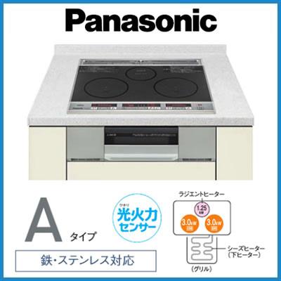 パナソニック Panasonic IHクッキングヒーター2口IH+ラジエント ビルトインタイプ鉄・ステンレス対応G32シリーズ Aタイプ 幅60cmタイプKZ-G32AS