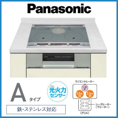 パナソニック Panasonic IHクッキングヒーター2口IH+ラジエント ビルトインタイプ鉄・ステンレス対応G32シリーズ Aタイプ 幅60cmタイプKZ-G32AST