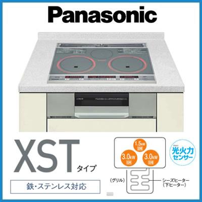 パナソニック Panasonic IHクッキングヒーター3口IHビルトインタイプ 鉄・ステンレス対応XSTタイプ 幅60cmタイプKZ-G33XST
