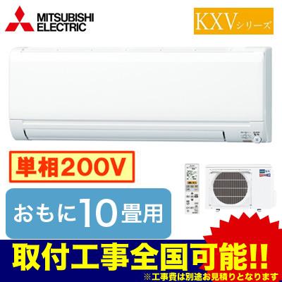 MSZ-KXV2818S