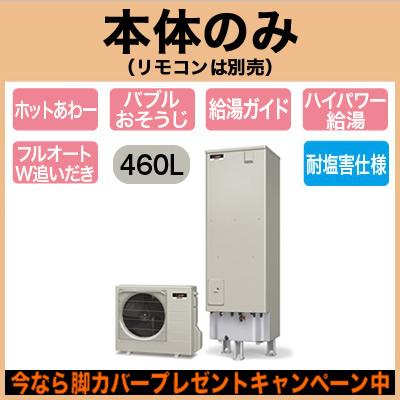 【中古】 中古部品 ディマースイッチ NCP81G シエンタ 【15047588】