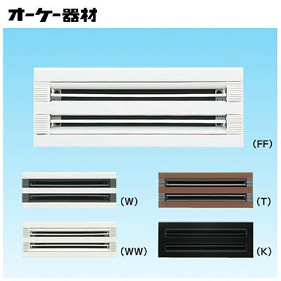 オーケー器材(ダイキン) 防露タイプ吹出口ライン標準吹出グリル組合品番 K-DG18E