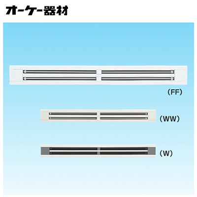 オーケー器材(ダイキン) 防露タイプ吹出口ラインスリットダブル吹出グリル(天井取付け)組合品番 K-DLD11AW