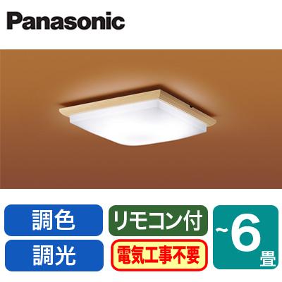 【9/4 20:00~9/11 1:59 エントリーとカードでポイント最大34倍】LGBZ0800Kパナソニック Panasonic 照明器具 和風LEDシーリングライト 調光・調色タイプ LGBZ0800K 【~6畳】