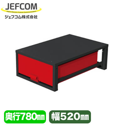 ジェフコム 電設作業工具 DENSAN デンサン車載用収納・車載用備品 バンキャビネット奥行780mm 幅520mmタイプSCT-LF04