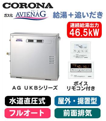 UKB-AG470FMX-MS