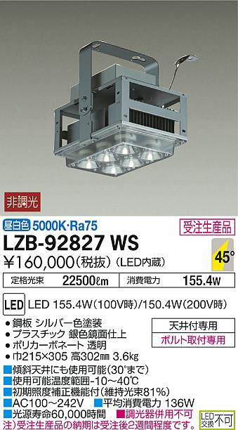 lzb-92827ws