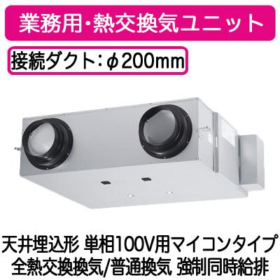 ●パナソニック Panasonic 業務用・熱交換気ユニット天井埋込形 単相100V用マイコンタイプFY-M500ZD10