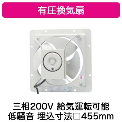 東芝 産業用換気扇有圧換気扇 低騒音タイプ 三相200V用 給気運転可能VP-416TNX1