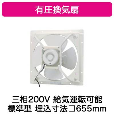 東芝 産業用換気扇有圧換気扇 標準タイプ 三相200V用 給気運転可能VP-646TN1