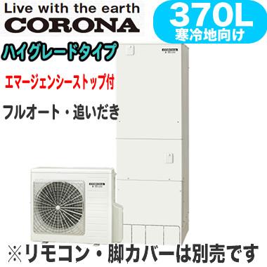 Exide NetUPS SE 1500 SE1500 Compatible Replacement Battery Kit