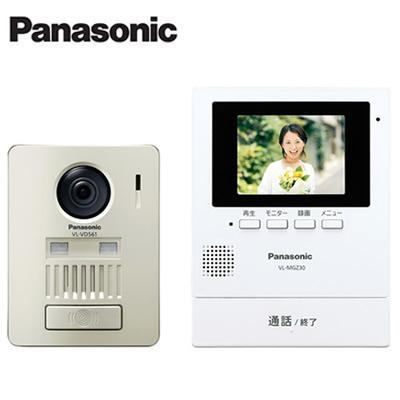 パナソニック Panasonic モニター壁掛け式ワイヤレステレビドアホンキット(ホームネットワークシステム)1+1タイプ 基本システムセットVL-SGZ30K