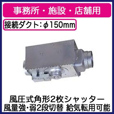 三菱電機 換気扇中間取付形ダクトファン事務所・施設・店舗用 V-20ZM5