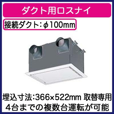 三菱電機 換気扇ダクト用ロスナイVL-120Z2