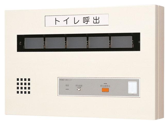 アイホン ビジネス向けインターホントイレ呼出表示装置 5窓用表示器CBN-5C-RN