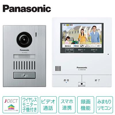 パナソニック Panasonic 外でもドアホンテレビドアホン2-7タイプ 基本システムセットVL-SVD505KS