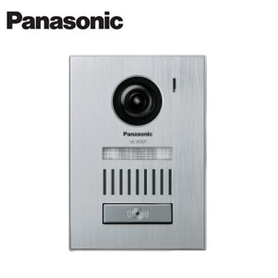 パナソニック Panasonic テレビドアホン用システムアップ別売品カメラ玄関子機 露出/埋込両用型VL-V557L-S