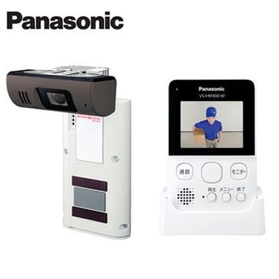 パナソニック Panasonic 配線不要ワイヤレス モニター付きドアカメラVS-HC400-W