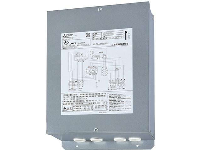 三菱電機 有圧換気扇用システム部材給気専用遅延タイマーボックスPS-16QS-T