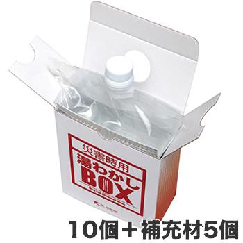 【TSSおすすめ 災害対策用品】湯沸かしBOX 本体10個+補充用発熱材5個セット
