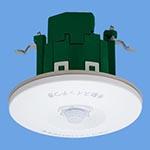 パナソニック Panasonic 電設資材センサ付配線器具[施設向]かってにスイッチ 屋外軒下天井取付 熱線センサ付自動スイッチ親器 8Aタイプ 明るさセンサ付 広角検知形 200V用WTK44812K