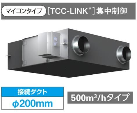 ●東芝 全熱交換ユニット天井埋込形(基本形) 500立方メートル/hタイプ<単相200V用>VN-M500HT1