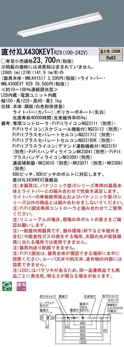 Panasonic ʩ