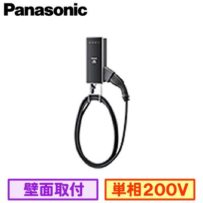 パナソニック Panasonic EV・PHEV充電用設備[EV・PHEV充電用] 充電器 ELSEEV hekia S Mode3(エルシーヴ ヘキア エス モードスリー) AiSEG連携型DNHA326