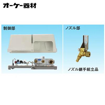 オーケー器材(ダイキン) エアコン部材スカイエネカット パッケージエアコン用タイプ8HPクラス用K-ESS8DA