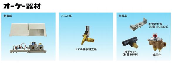 オーケー器材(ダイキン) エアコン部材スカイエネカット 設備エアコン用タイプ40HPクラス用K-ESSD40DB