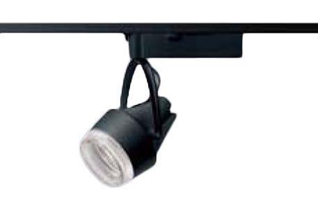 NSN07481BKLE1LEDスポットライト 配線ダクト取付型 彩光色透過セードタイプ 中角タイプ HID70形1灯器具相当 LED400形Panasonic 施設照明