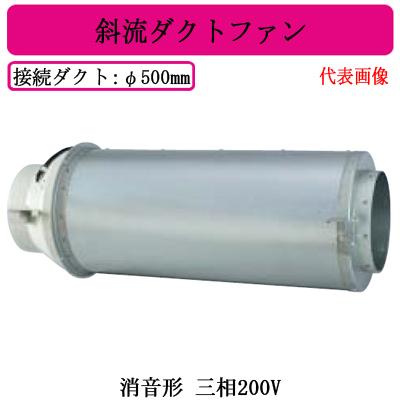 ●JFU-400TA三菱電機 空調用送風機斜流ダクトファン 消音形 三相200V