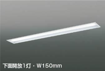AE92411アドバンスドデザインベースライト用 LEDユニット40形 10000lmクラス 非調光 昼白色 Hf32W×4灯 定格出力相当コイズミ照明 照明器具 事務所 オフィス用 天井照明