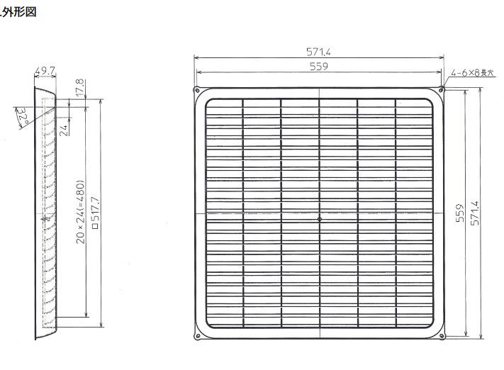 照明器具やエアコンの設置工事も承ります 注目ブランド 電設資材の激安総合ショップ PAC-SJ04SG三菱電機 業務用エアコン 部材 吹出ガイド 激安通販専門店