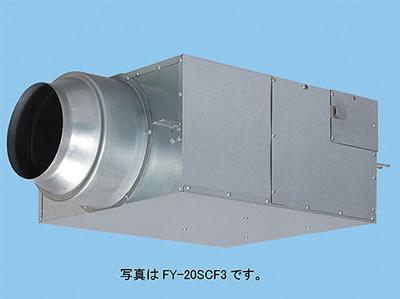 Panasonic ダクト用送風機器消音形キャビネットファン 単相100V FY-23SCS3