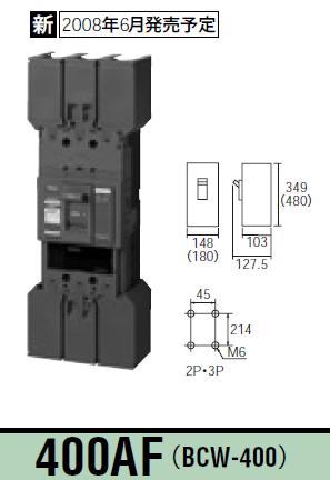 パナソニック Panasonic 電設資材ブレーカサーキットブレーカBCW型BCW33001K