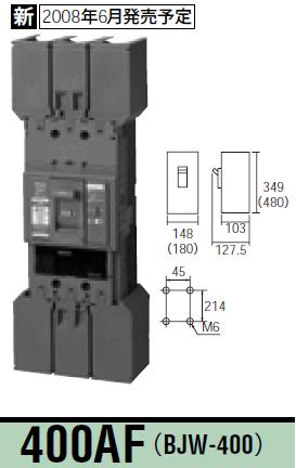パナソニック Panasonic 電設資材ブレーカ漏電ブレーカBJW型BJW34009K