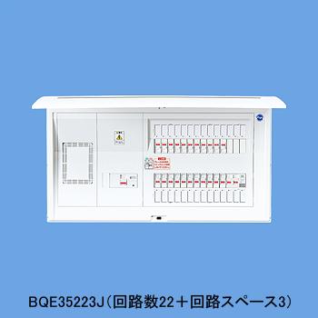 パナソニック Panasonic 電設資材住宅分電盤・分電盤太陽光発電システム対応住宅分電盤BQE34143J
