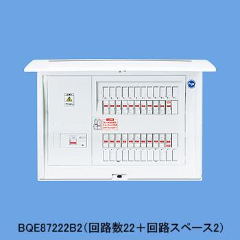 パナソニック Panasonic 電設資材住宅分電盤・分電盤エコキュート・電気温水器・IH対応住宅分電盤BQE810342B2